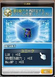 Maple14929a.jpg