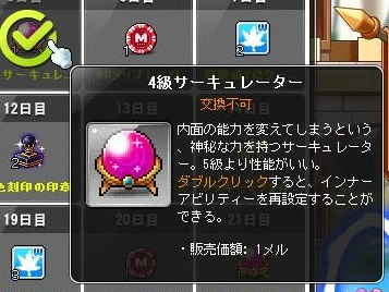 Maple14942a.jpg