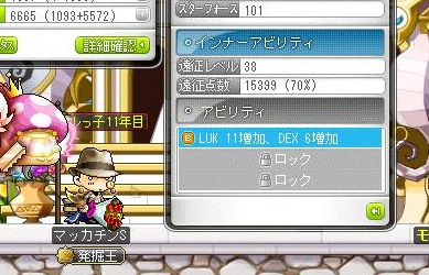 Maple14943a.jpg