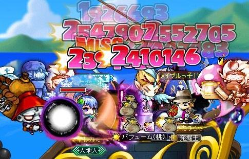 Maple14944a.jpg