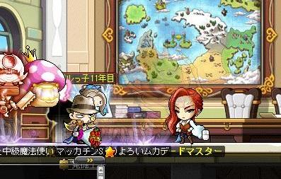 Maple14945a.jpg