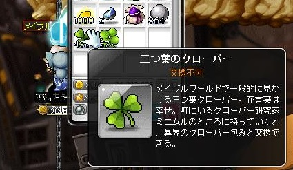 Maple14954a.jpg