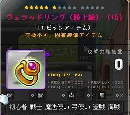 Maple14957a.jpg