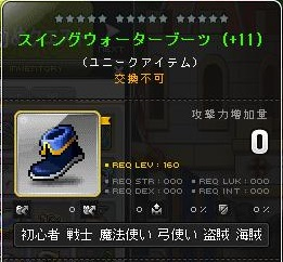 Maple14958a.jpg