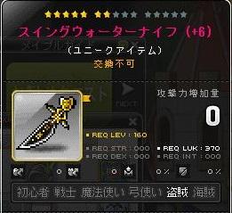 Maple14959a.jpg