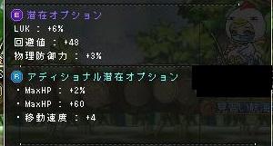 Maple14962a.jpg