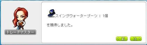 Maple14967a.jpg