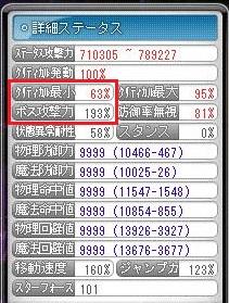 Maple14974a.jpg