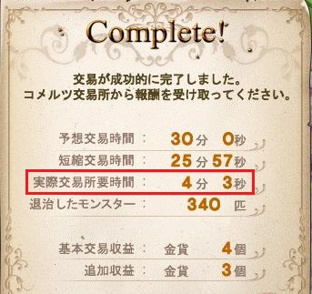 Maple14975a.jpg