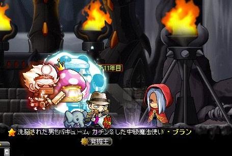 Maple14980a.jpg