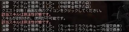 Maple14987a.jpg