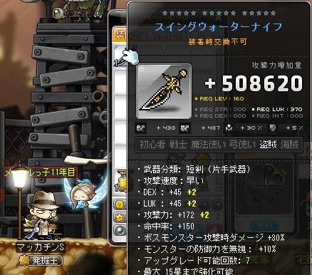 Maple14992a.jpg