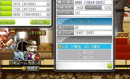 Maple14998a.jpg