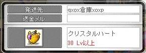 Maple15007a.jpg
