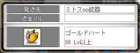 Maple15008a.jpg