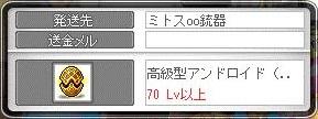 Maple15009a.jpg