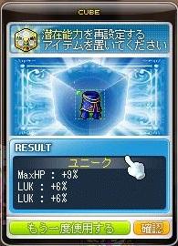 Maple15018a.jpg