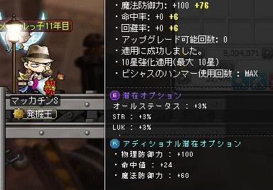 Maple15019a.jpg