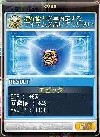 Maple15020a.jpg