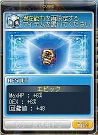 Maple15024a.jpg