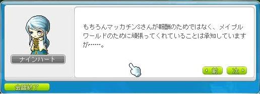 Maple15034a.jpg