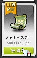 Maple15035a.jpg