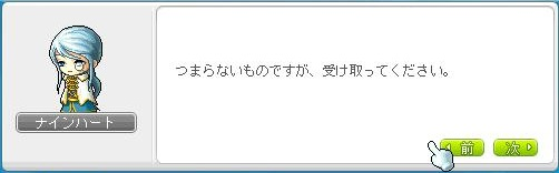 Maple15041a.jpg