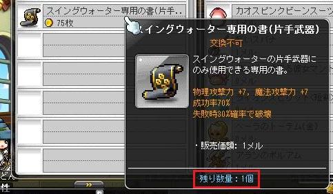 Maple15047a.jpg