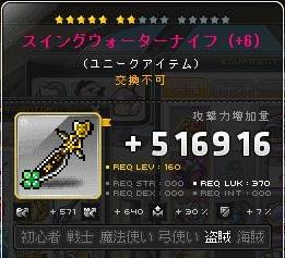 Maple15048a.jpg