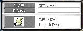 Maple15051a.jpg