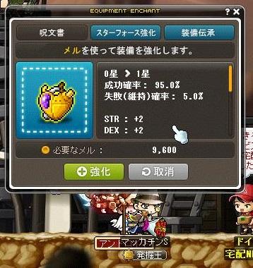 Maple15066a.jpg