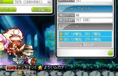 Maple15072a.jpg