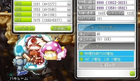 Maple15081a.jpg