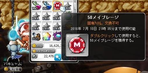 Maple15087a.jpg
