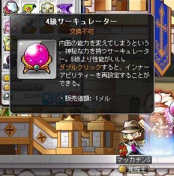Maple15093a.jpg
