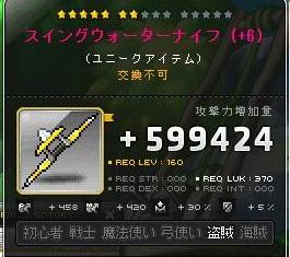 Maple15102a.jpg