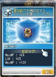Maple15108a.jpg