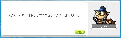 Maple15117a.jpg