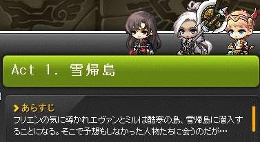 Maple15120a.jpg