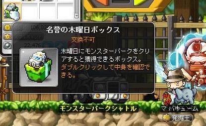 Maple15123a.jpg
