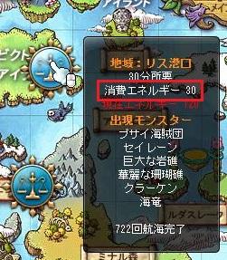 Maple15126a.jpg