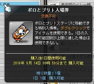 Maple15131a.jpg