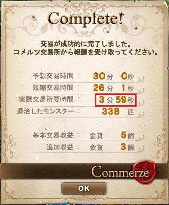 Maple15137a.jpg