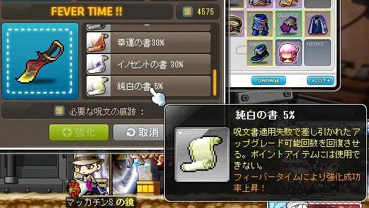 Maple15142a.jpg