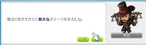 Maple15147a.jpg