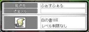 Maple15152a.jpg