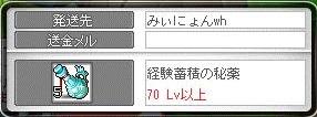 Maple15153a.jpg