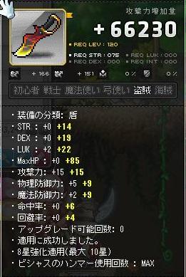 Maple15156a.jpg