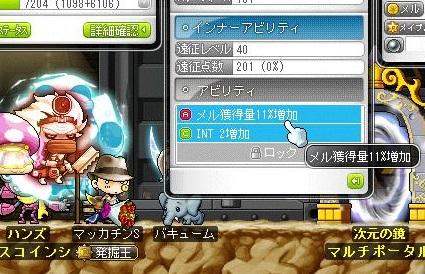 Maple15158a.jpg