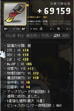 Maple15164a.jpg